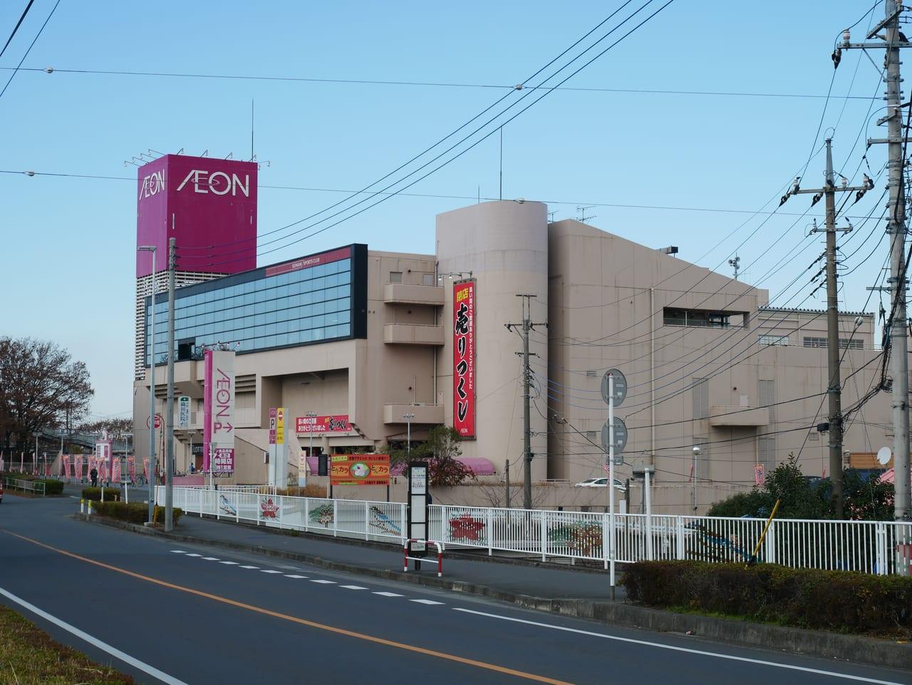 イオン武蔵狭山店の外観