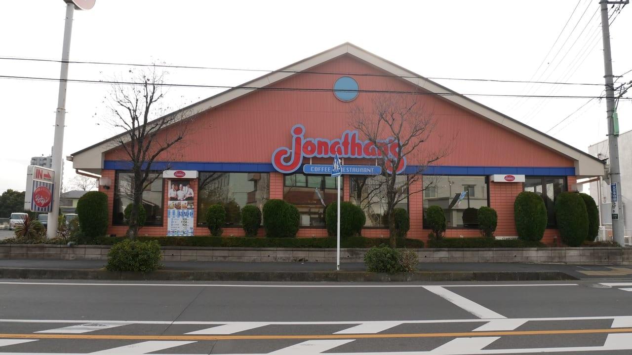 ジョナサン狭山上広瀬店の店舗外観