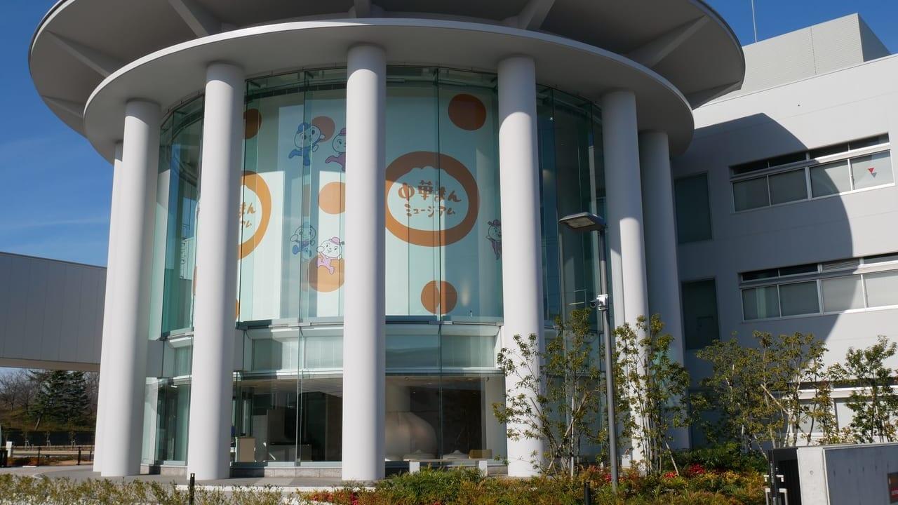中華まんミュージアムの建物