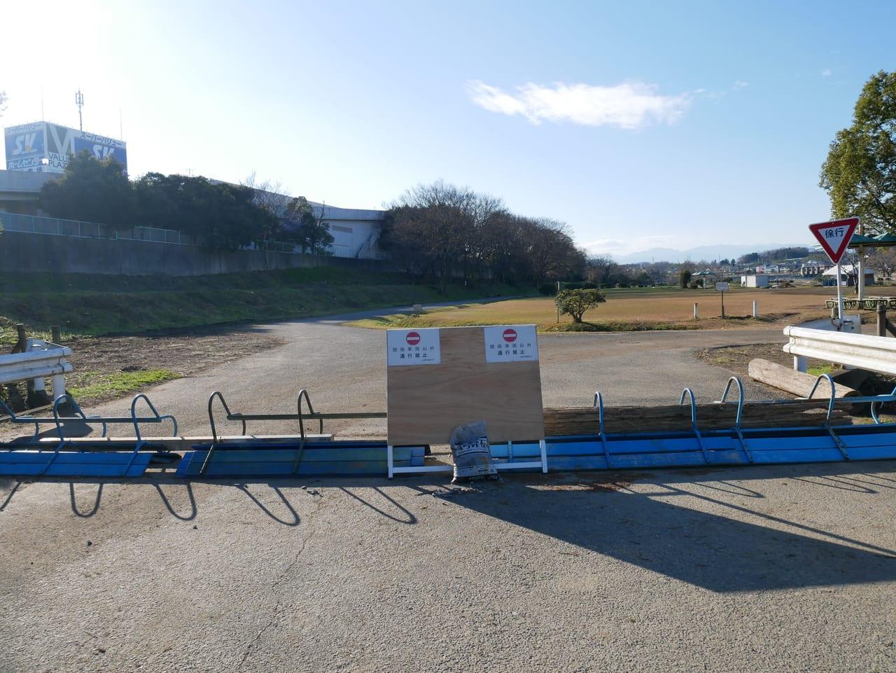 入間川遊歩道の進入禁止の看板