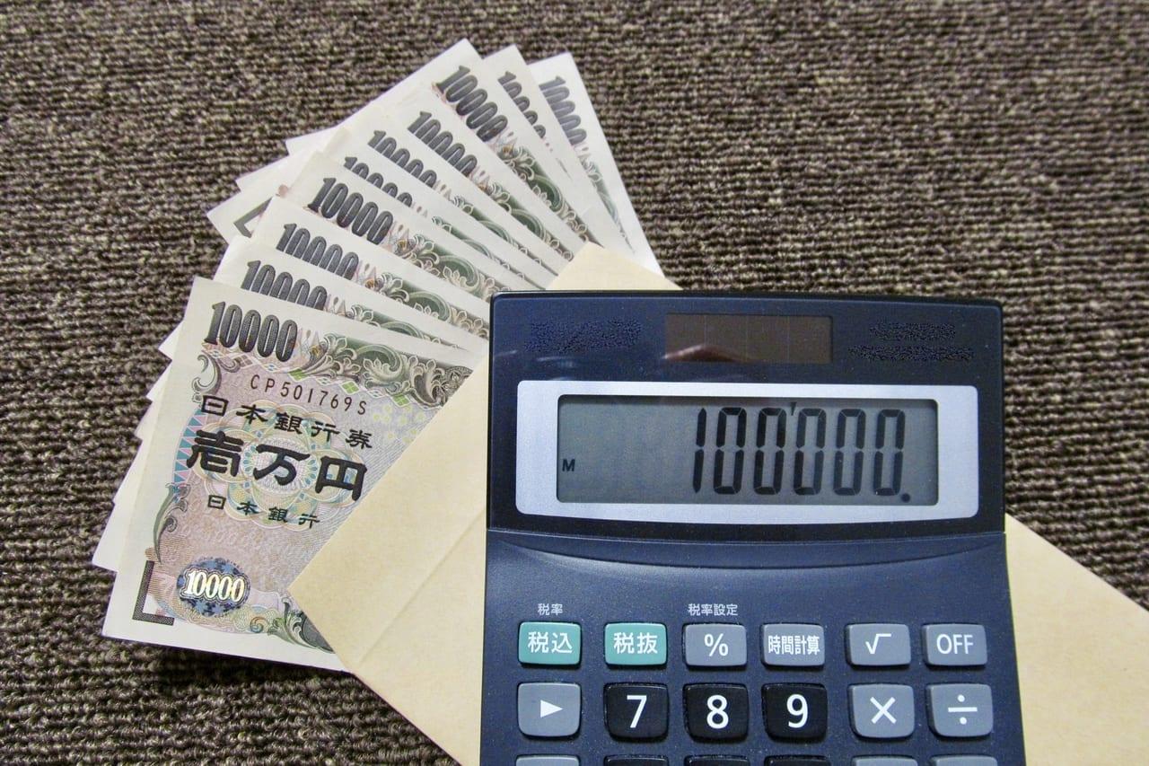 10 万 円 給付 明石 市 神戸新聞NEXT|連載・特集|新型コロナウイルス|