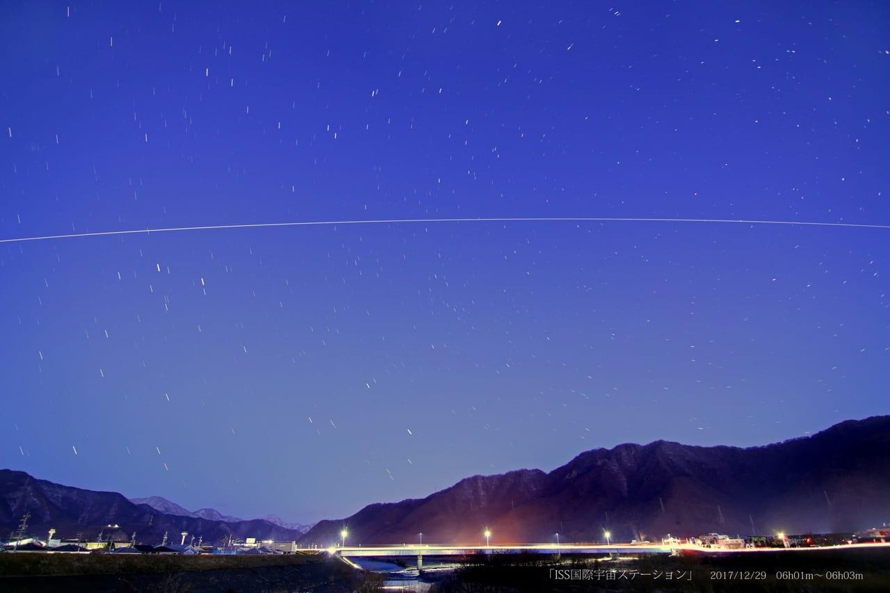 き 見え ぼう 方 国際 ステーション 宇宙